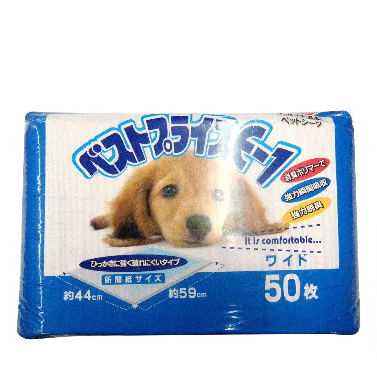日本超值尿墊2尺 (ST-108)