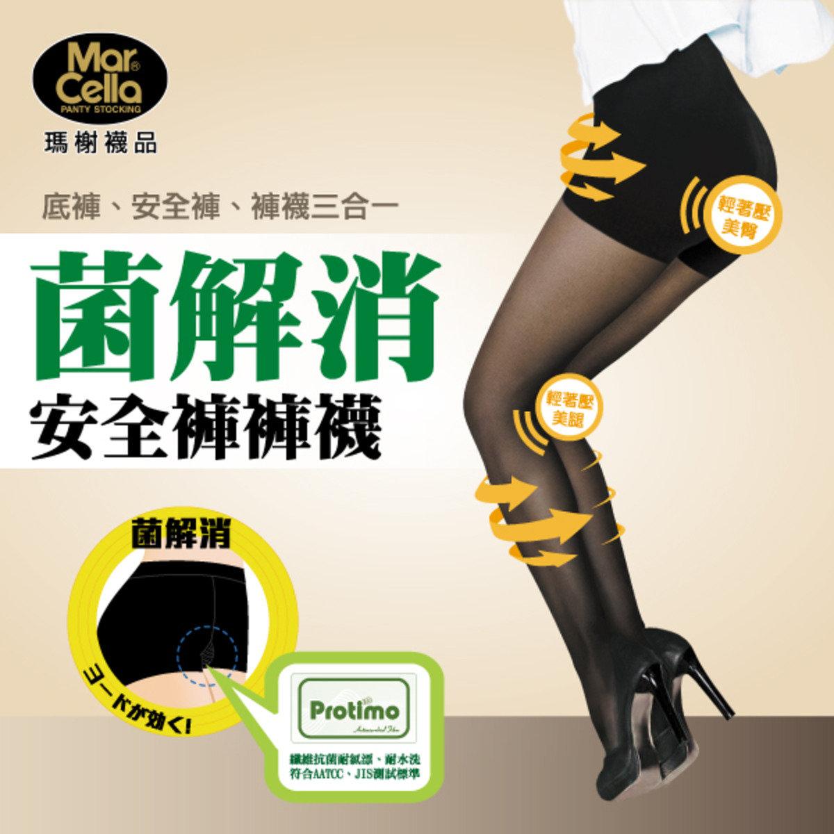 安全褲型褲襪 - 底褲、安全褲、褲襪三合一 (黑色)