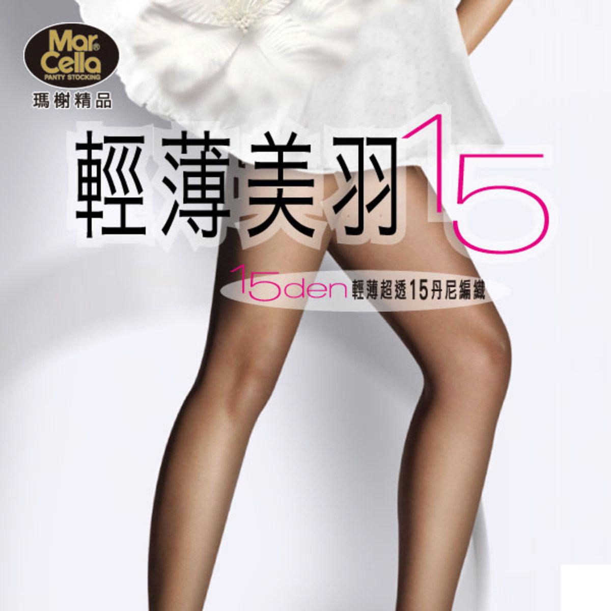 超輕薄 - 輕薄美羽15丹透膚褲襪 / 絲襪 (黑色)