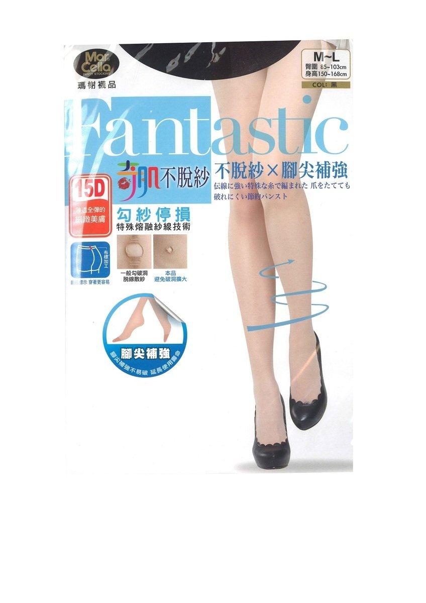 新奇肌不脫紗 - 15丹【腳尖補強】輕透全彈柔膚絲襪
