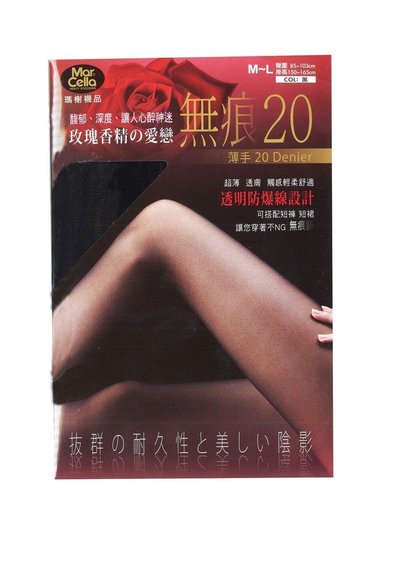 無痕 - 薄手20透明防爆線 玫瑰香精褲襪 / 絲襪