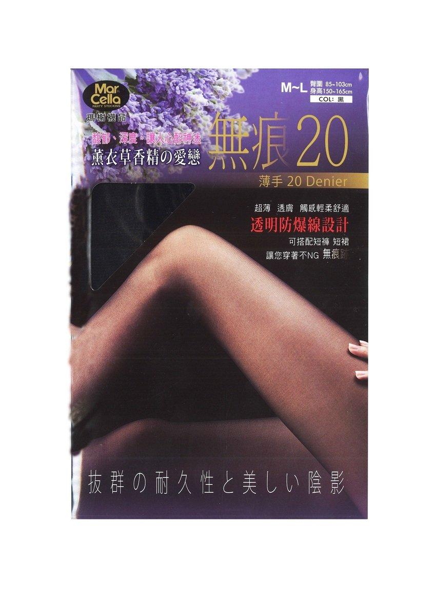 無痕 - 薄手20透明防爆線 薰衣草香精褲襪 / 絲襪