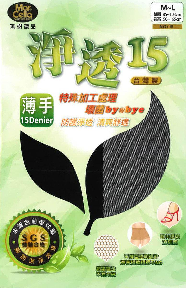 15丹不易勾紗-淨透褲襪 / 絲襪 (黑色)