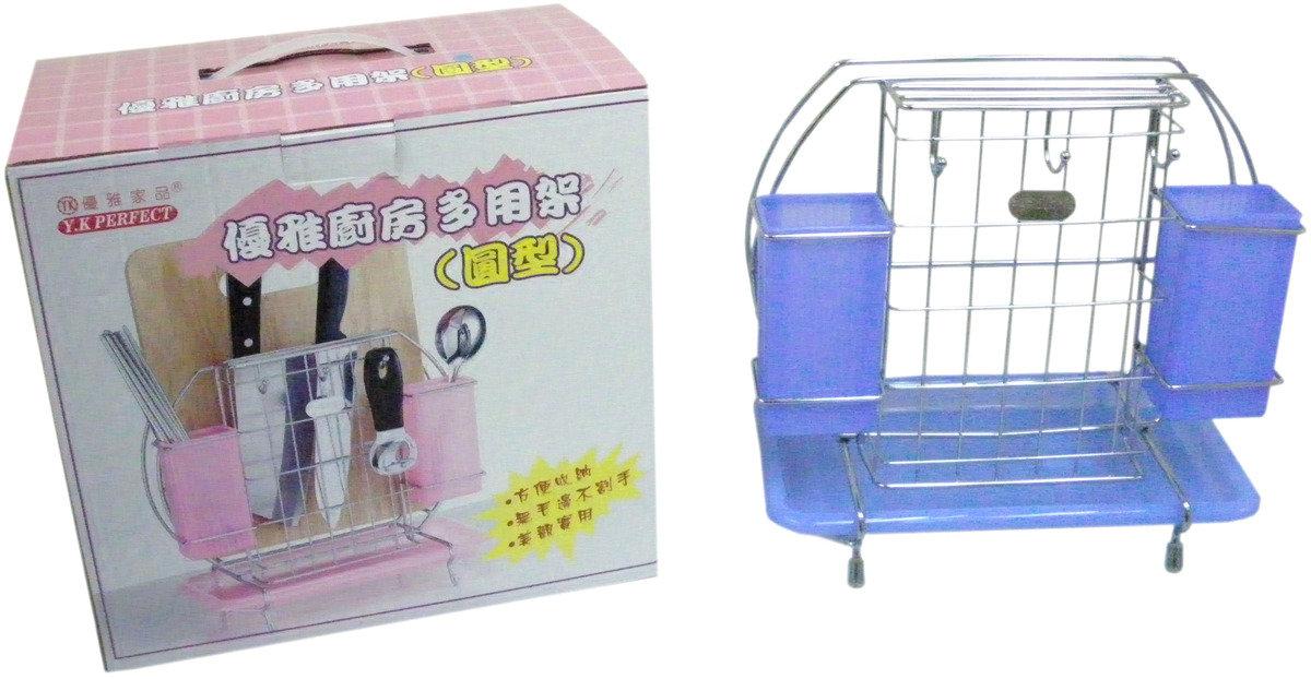 台灣百樂龍盒庄優雅圓型廚房多用架(連滴水盆)