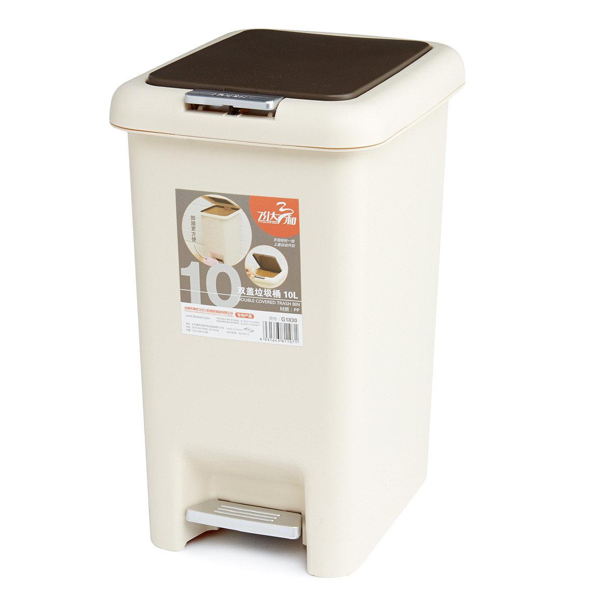 1830 三和長型雙用蓋\垃圾桶