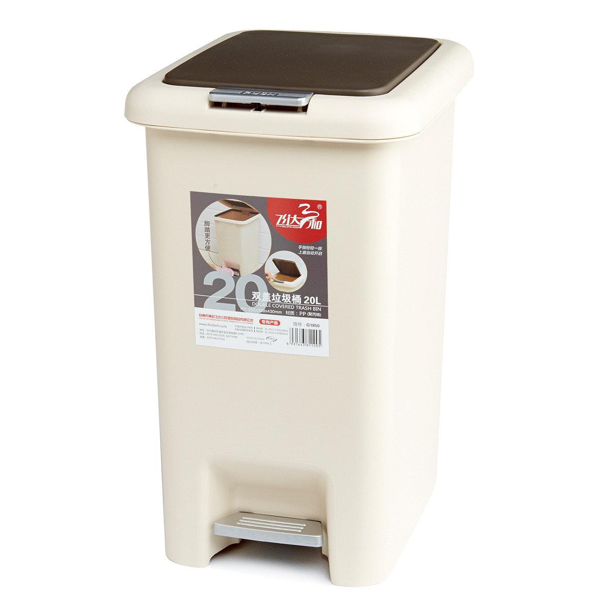 1850  三和長型雙用蓋\垃圾桶