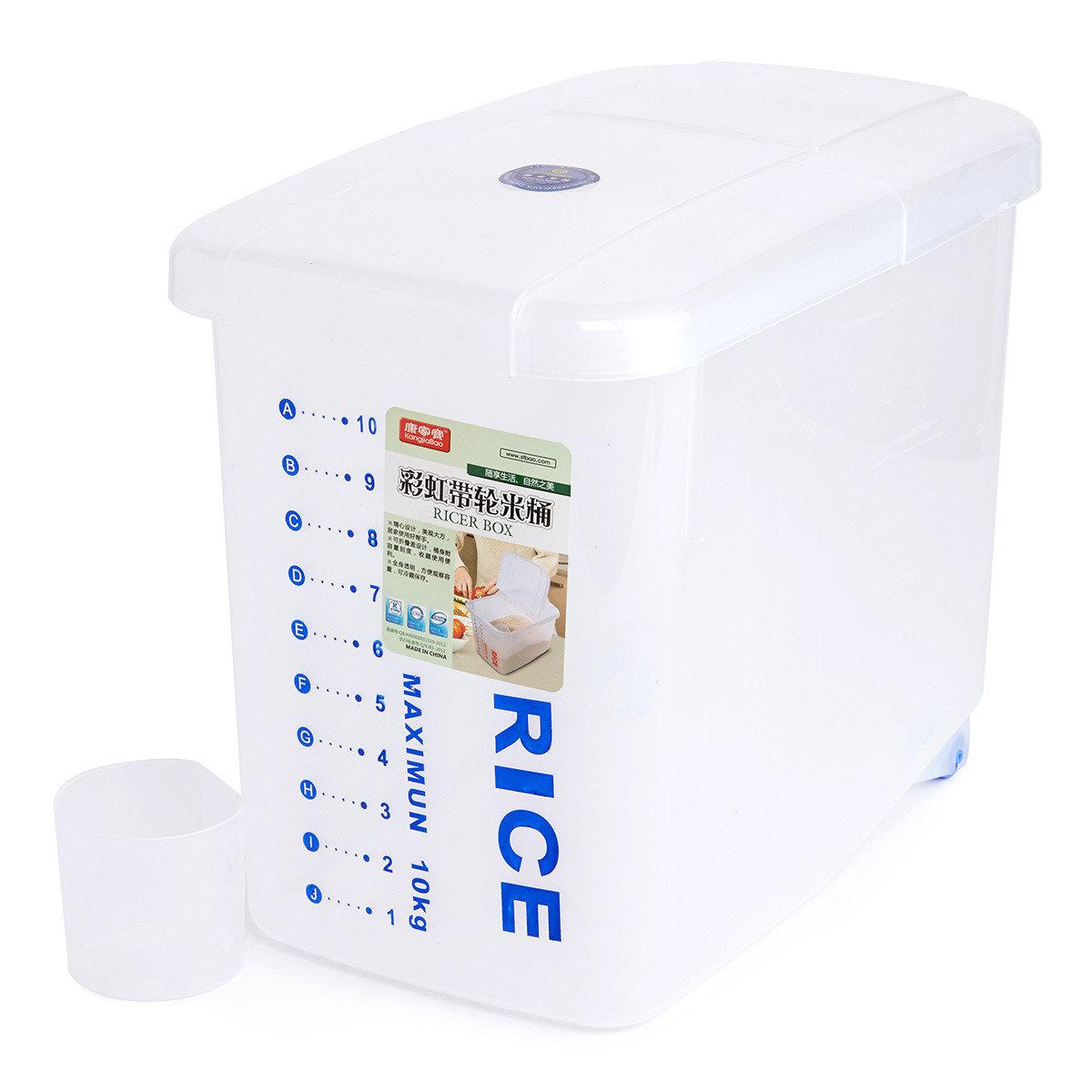 2051 有轆米桶連杯 - 大 (顏色隨機派送)