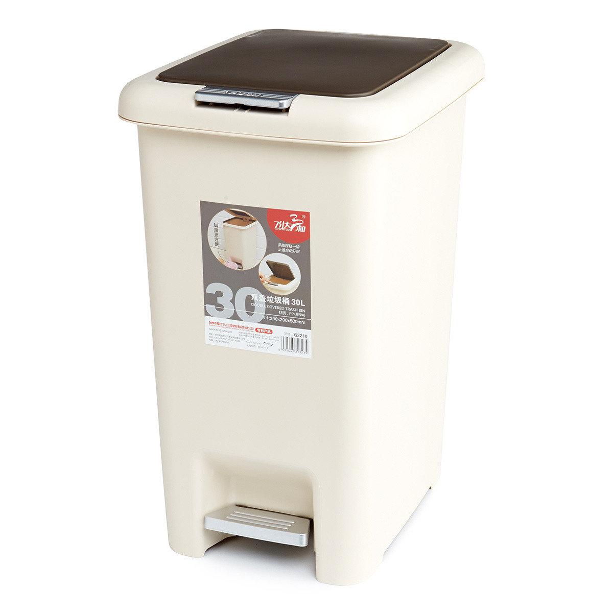 G2210 三和長型雙用蓋\垃圾桶