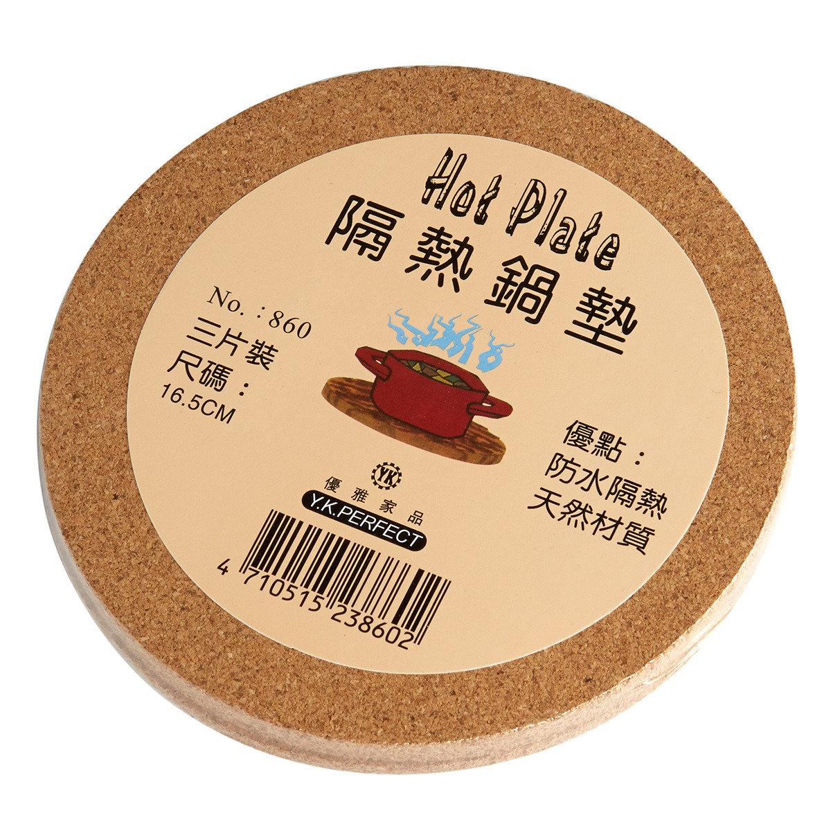 """6.5""""圓型水松杯墊(3pcs)"""