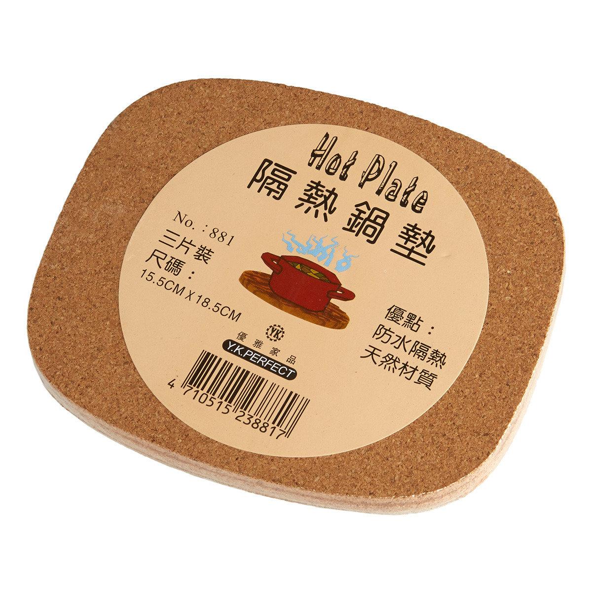 長型水松煲墊(3pcs)
