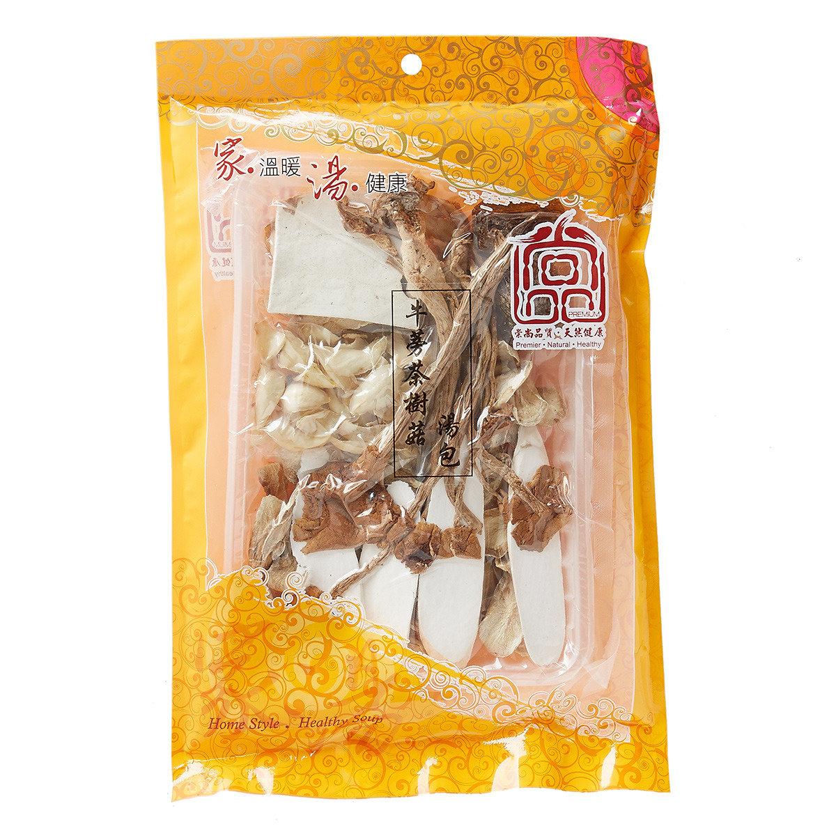 牛蒡茶樹菇湯包