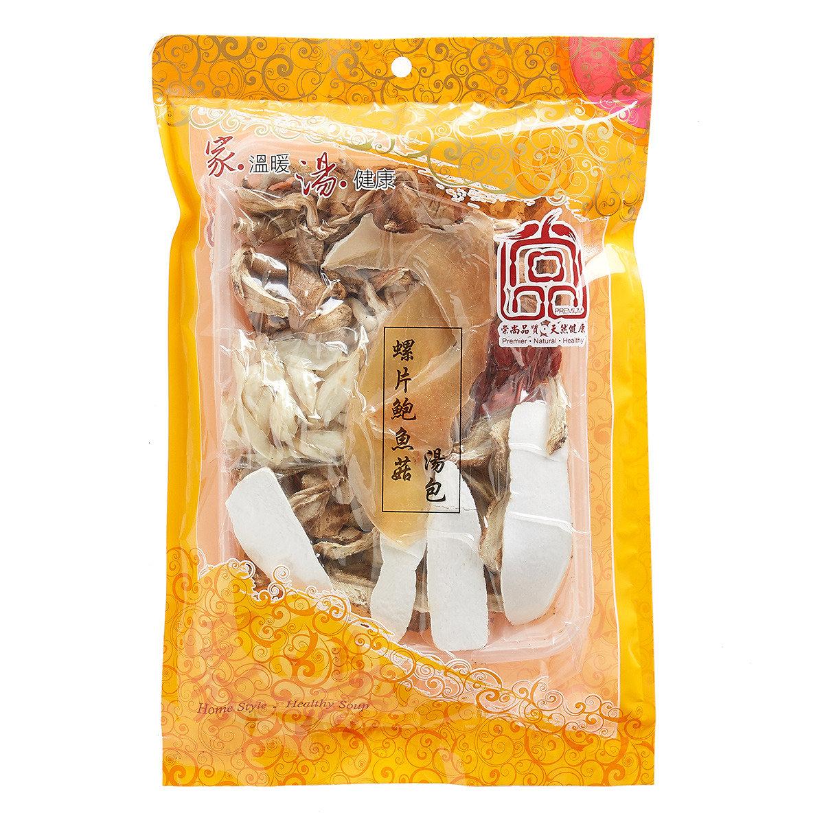 螺片鮑魚菇湯包