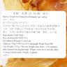 花膠(35-45頭/每斤)(225g/盒)