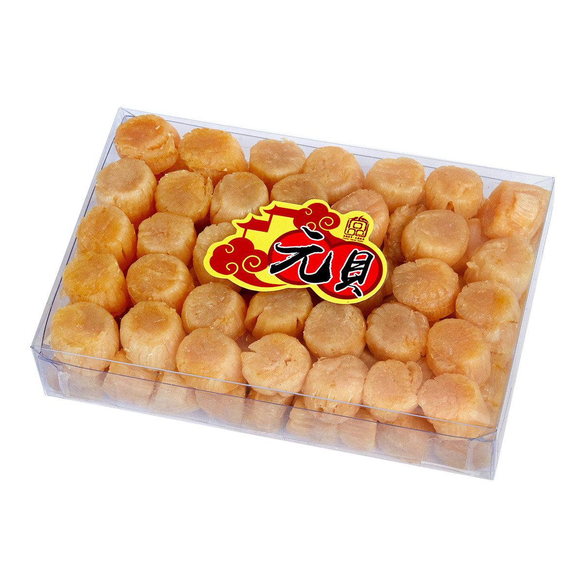 元貝(120-140粒/ 每斤)(300g/盒)