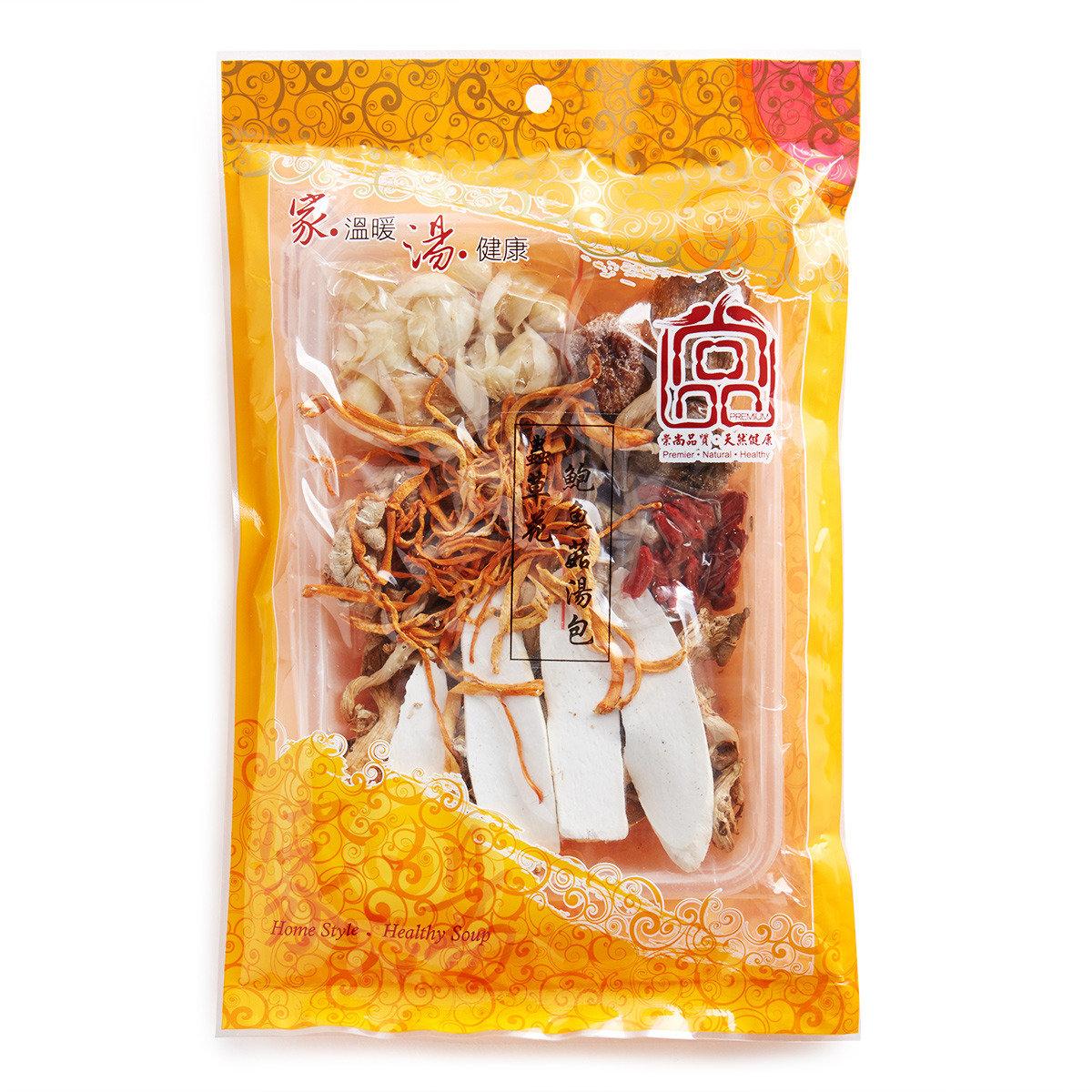 蟲草花鮑魚菇湯包