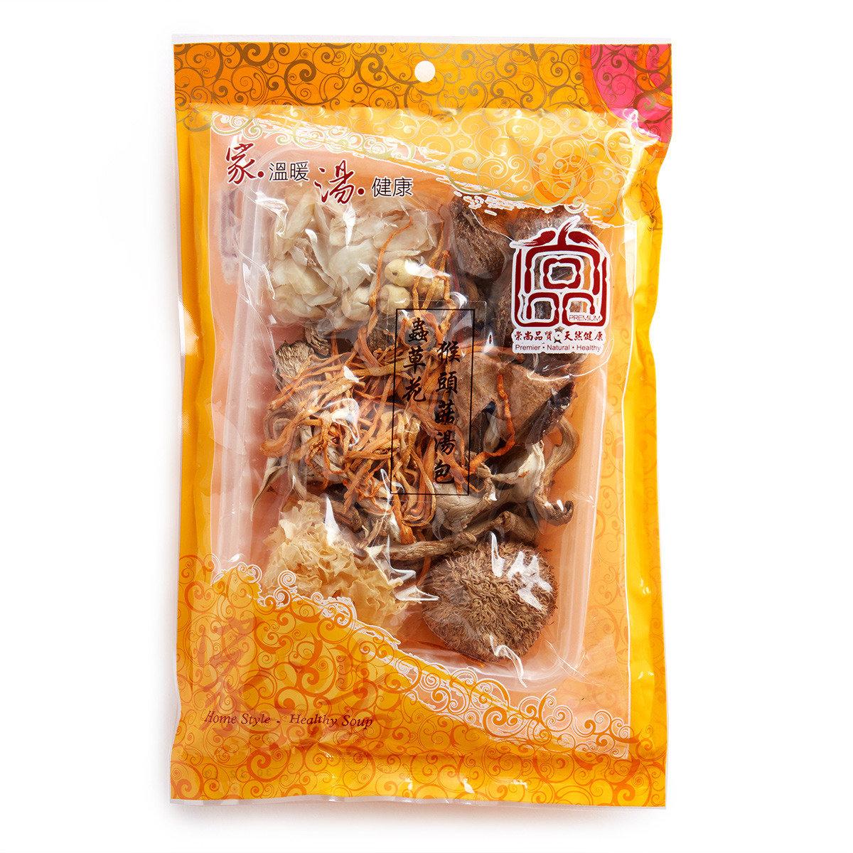 蟲草花猴頭菇銀耳湯包