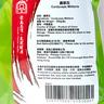 蟲草花(300g/包)