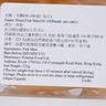 花膠(95-100頭/ 每斤)(225g/盒)