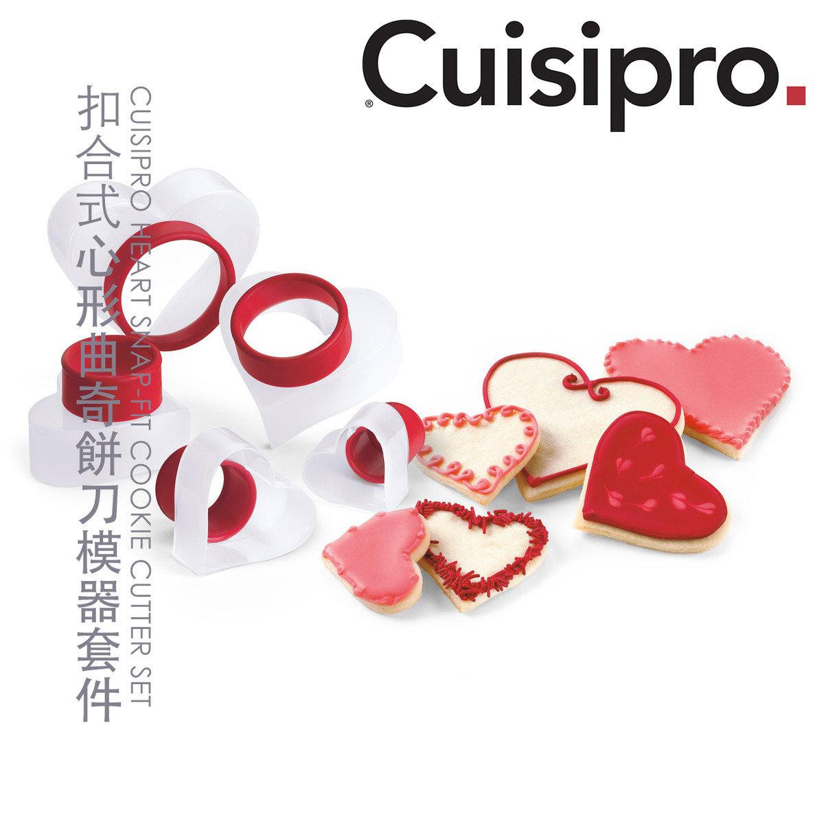 扣合式心形曲奇餅刀模器套件