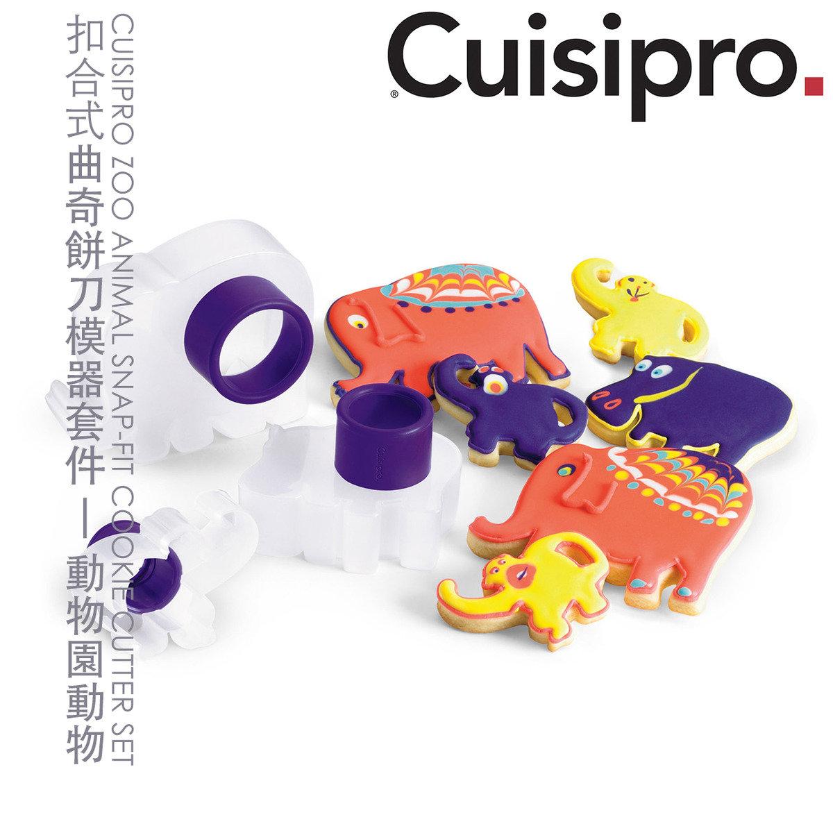 扣合式曲奇餅刀模器套件 - 動物園動物