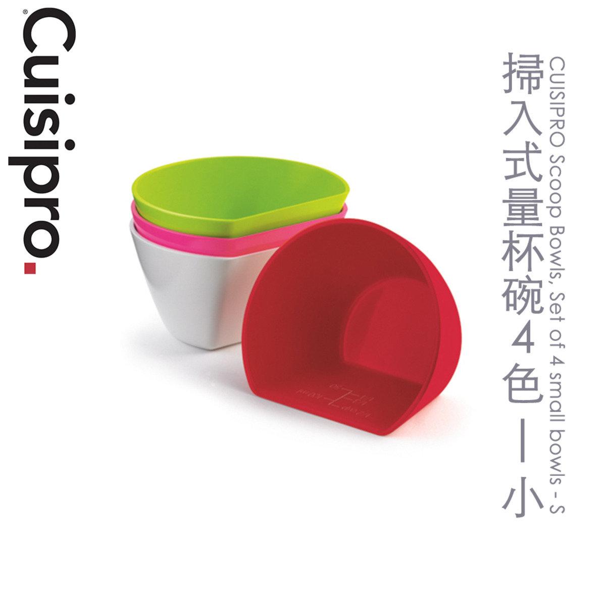 掃入式量杯碗4色 (細)
