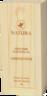 NATURA 100%大馬士革玫瑰精油