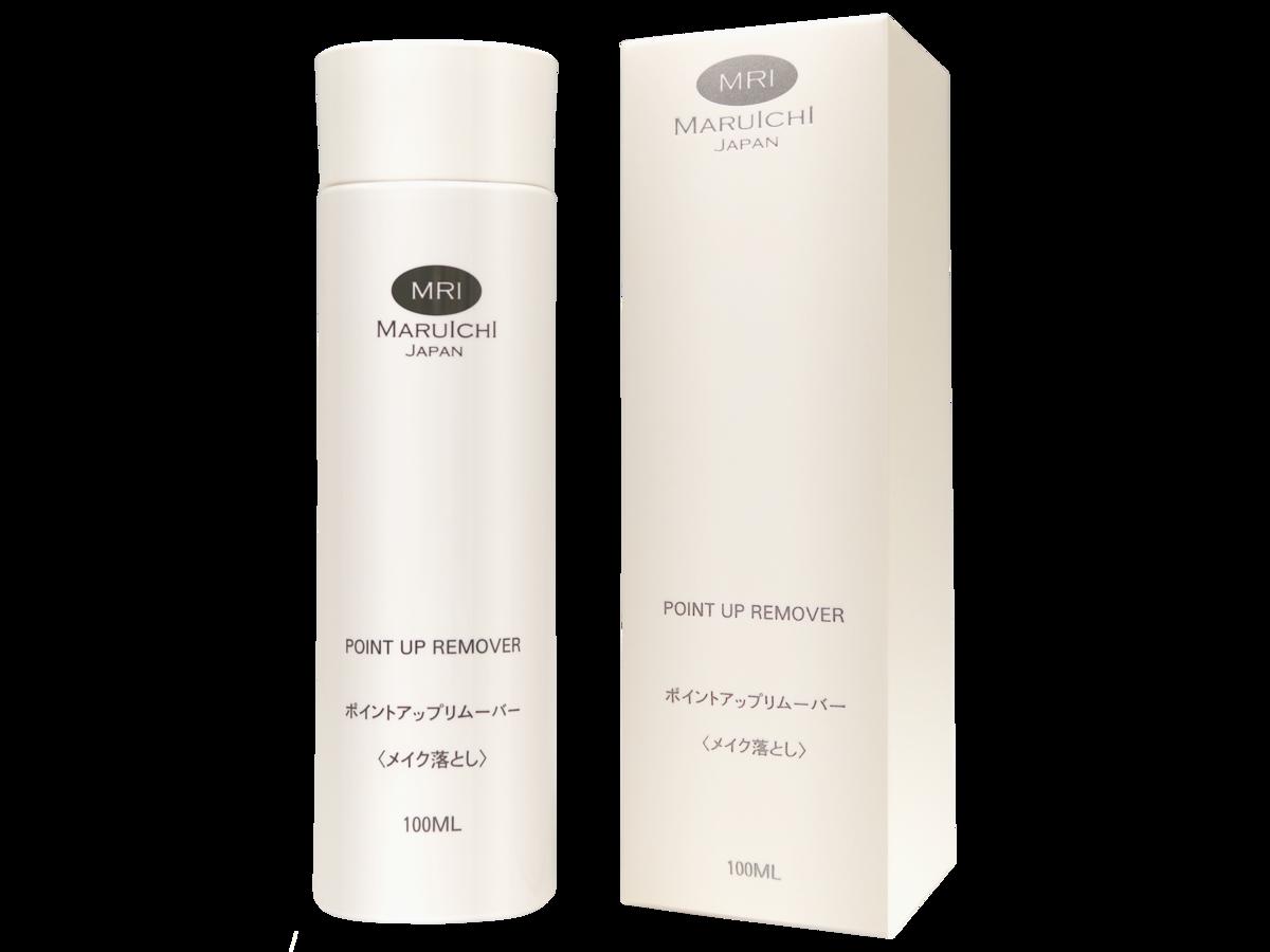 高效水潤柔肌重點卸妝油(眼部專用)