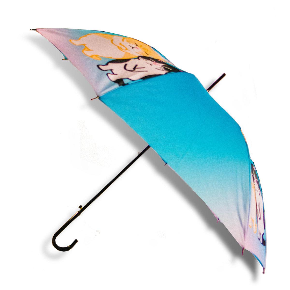 雨傘 (淺藍色)