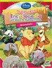 小熊維尼 - 我的第一本百科全書:動物