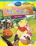 小熊維尼 - 我的第一本百科全書:地球