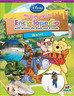 小熊維尼 - 我的第一本百科全書:自然