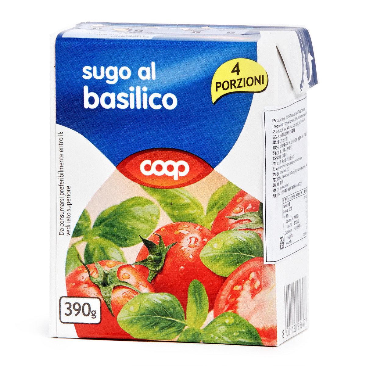 意大利粉蕃茄羅勒醬