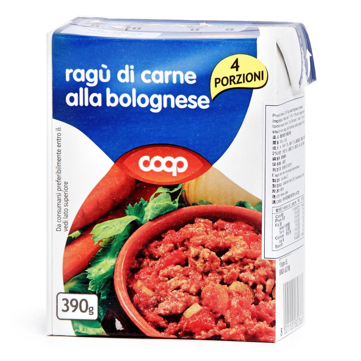 意大利蕃茄肉醬