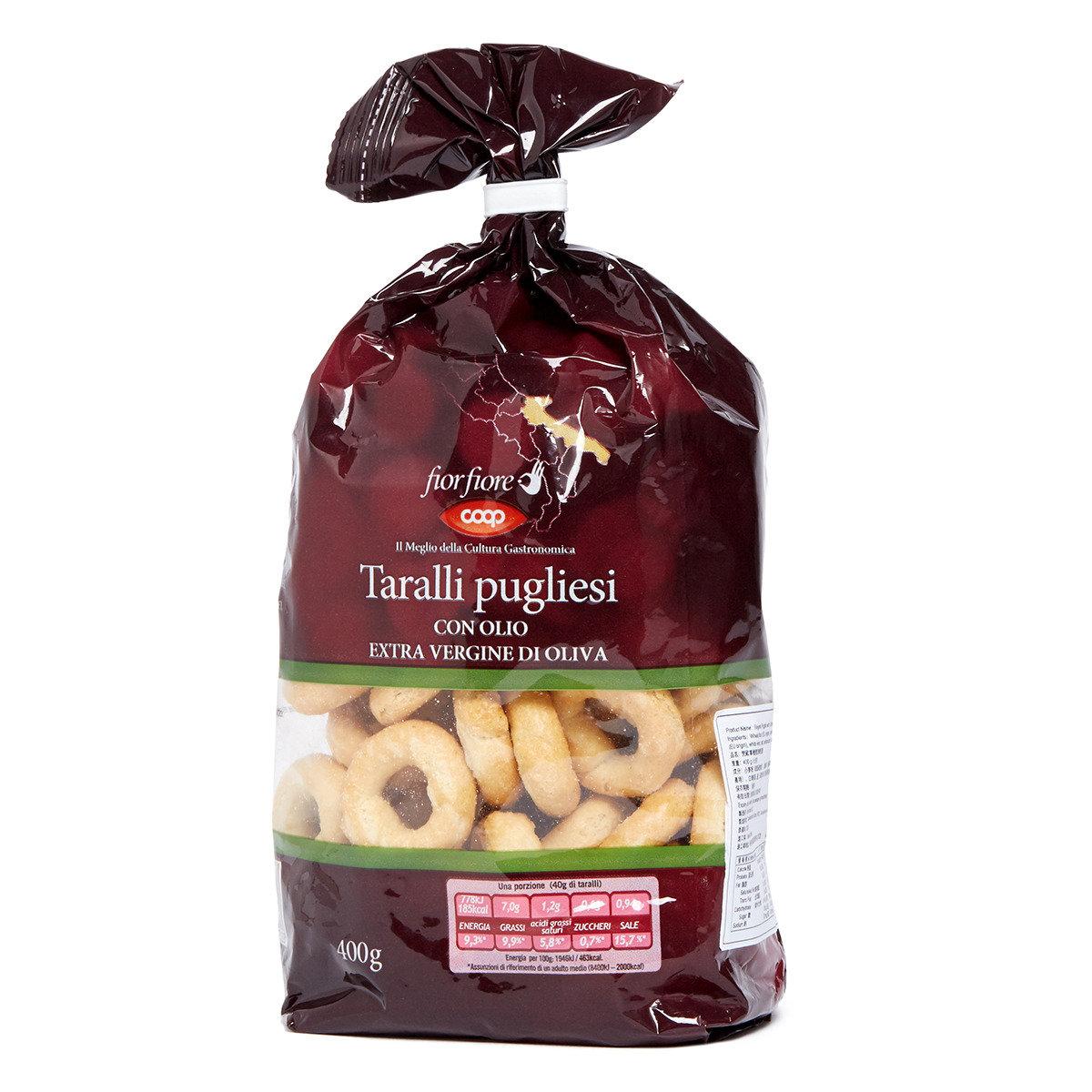 橄欖油麵包圈