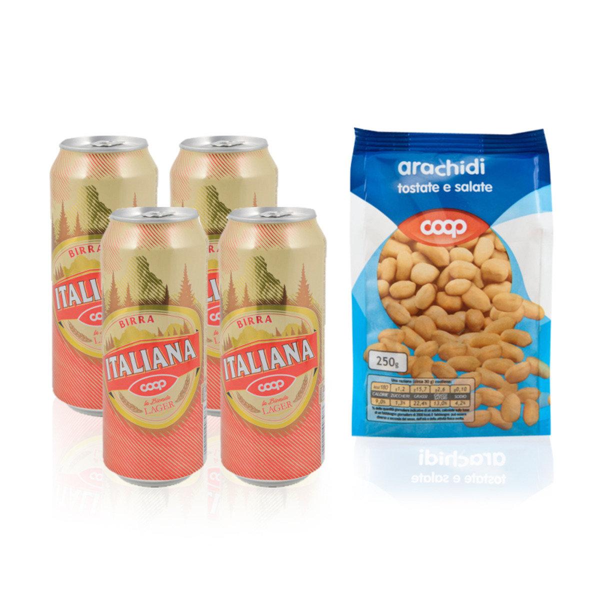 意大利啤酒組合 (4罐+1包)