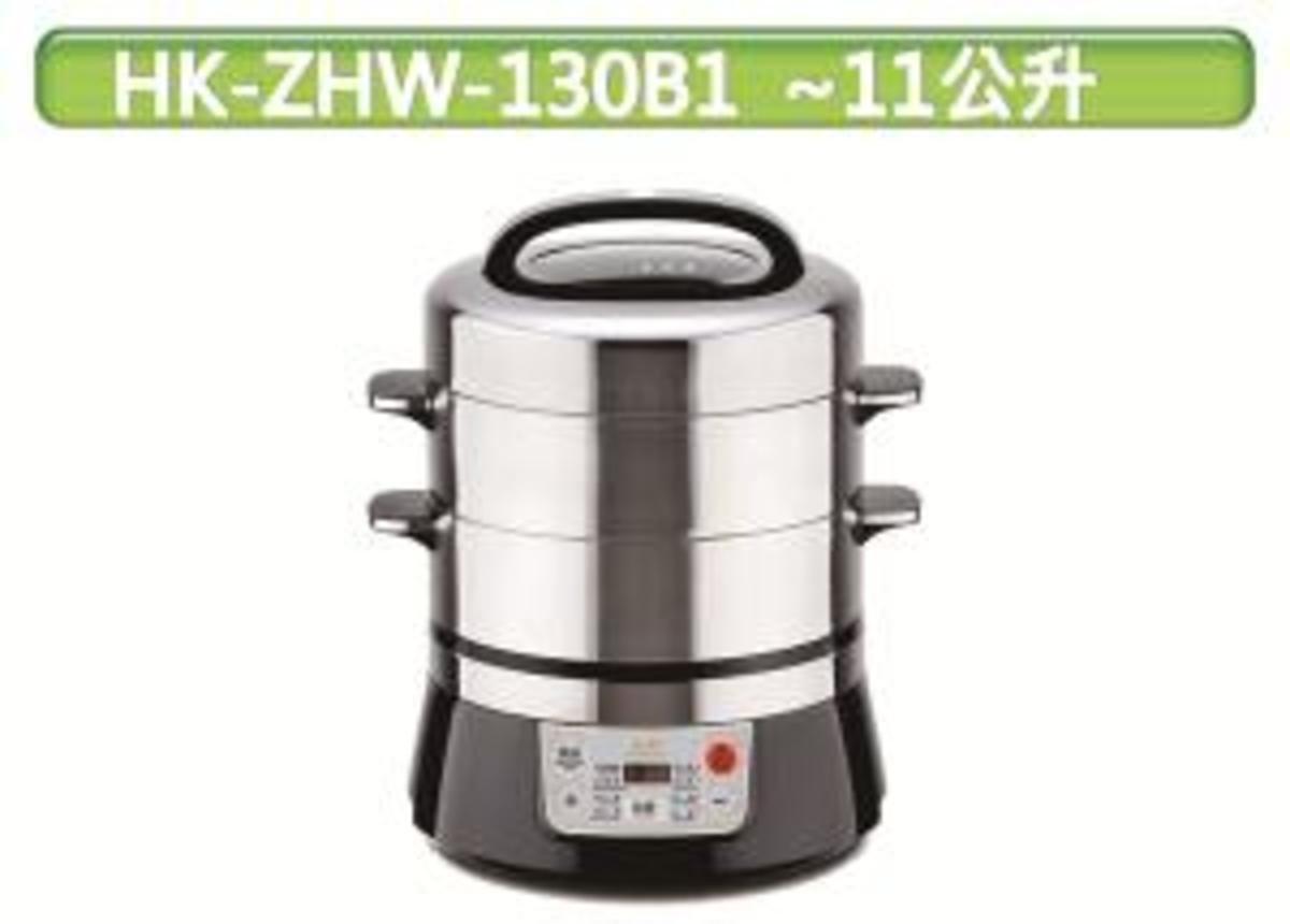 Goldenwell® 多功能快速電蒸籠  約 11公升