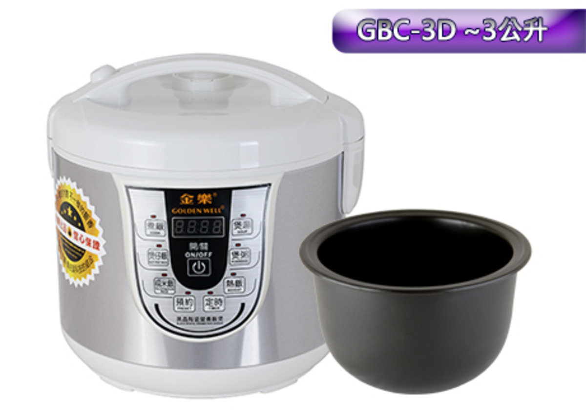 Goldenwell® 黑晶陶瓷營養飯煲 約 3公升