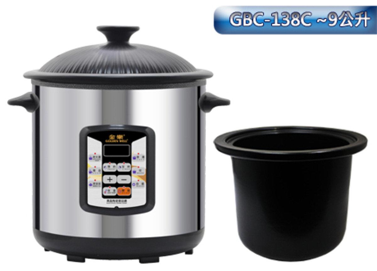 Goldenwell® 微電腦黑晶陶瓷御品鍋 約 9公升