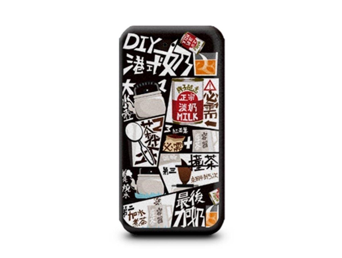 iPhone 6 保護套 - 奶茶