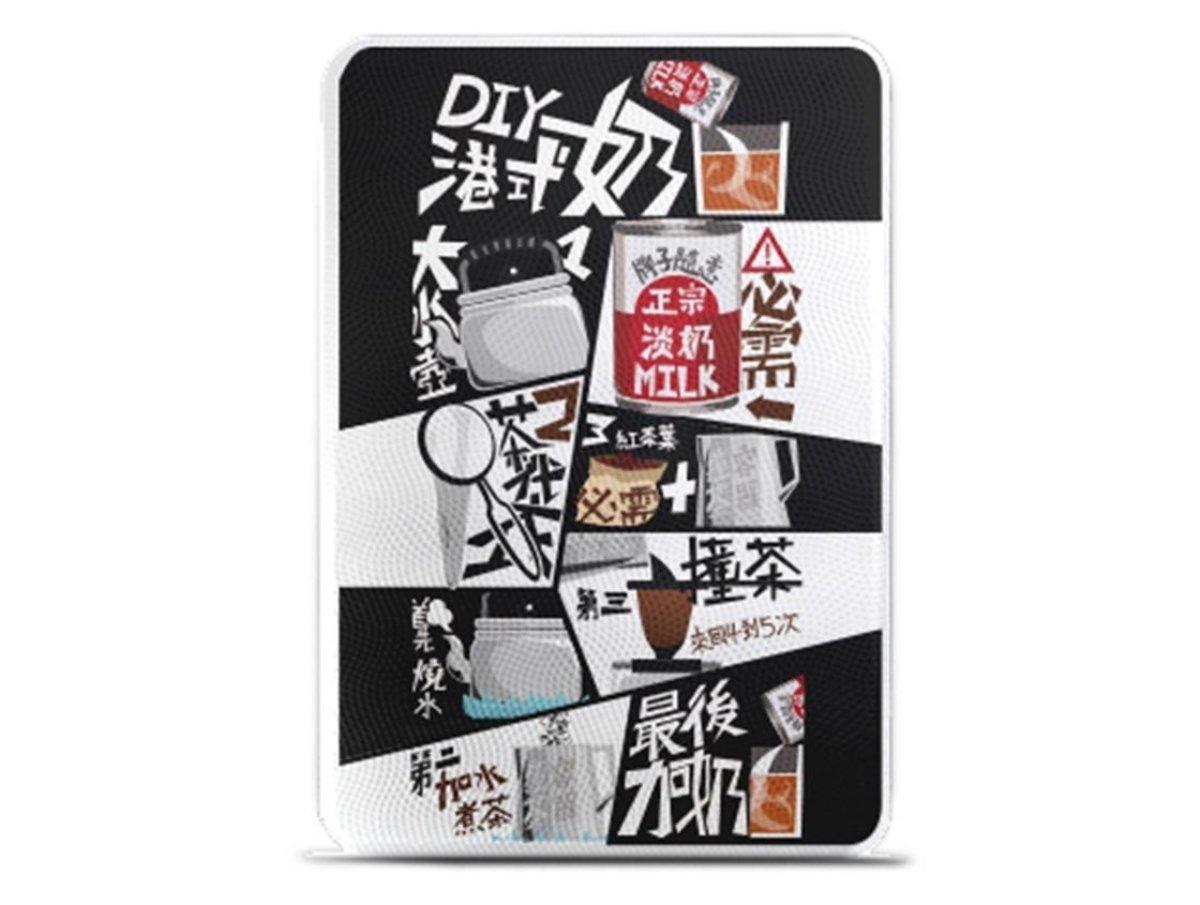 iPad Mini 保護套 - 奶茶