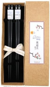 Glitter 施華洛世奇水晶黑檀木筷子