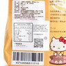 Hello Kitty台南蕎麥關廟麵