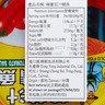 辣蕃茄汁鯖魚罐頭