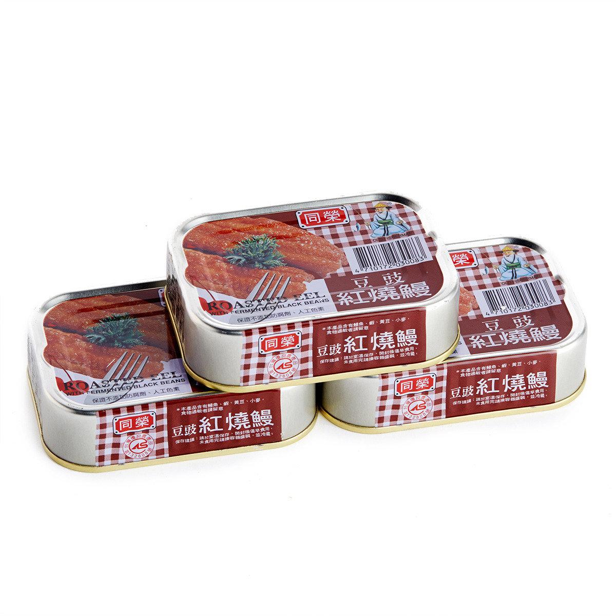 豆豉紅燒鰻罐頭