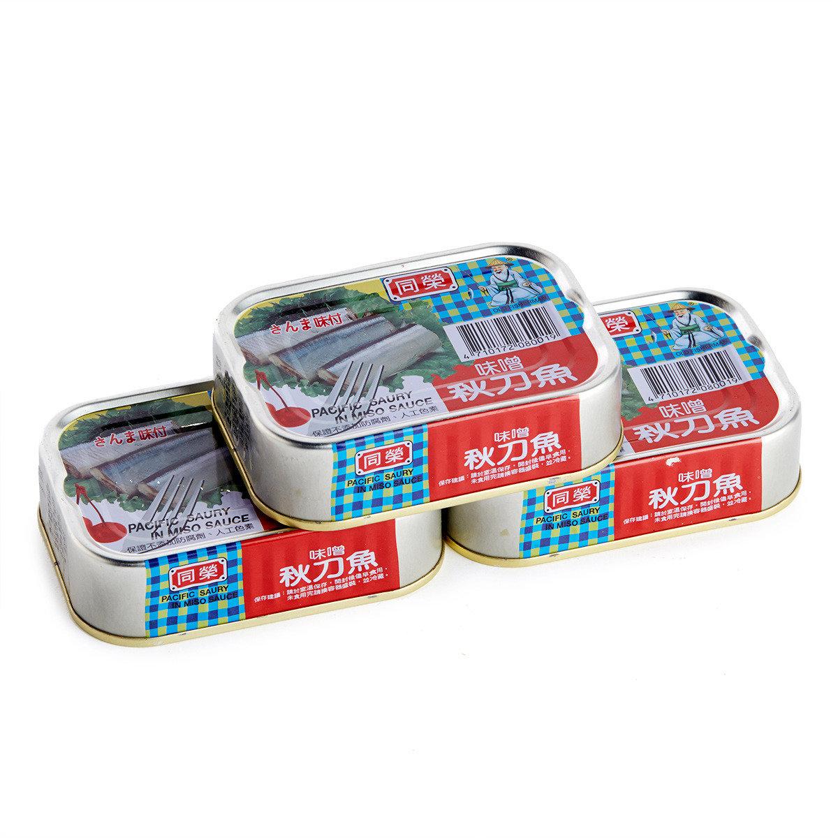 味噌秋刀魚罐頭