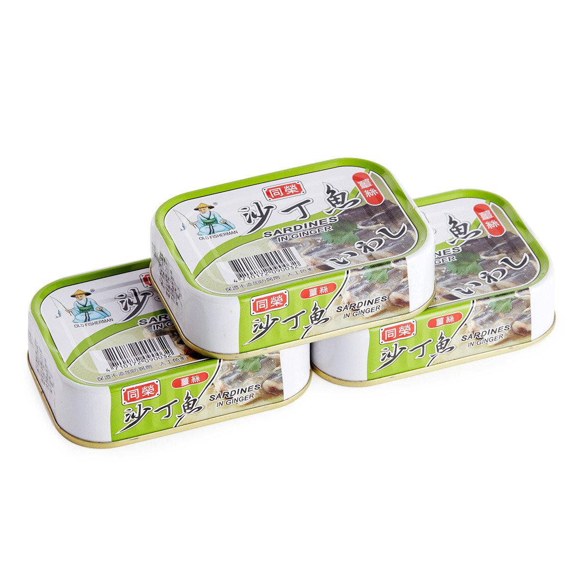 薑絲沙丁魚罐頭