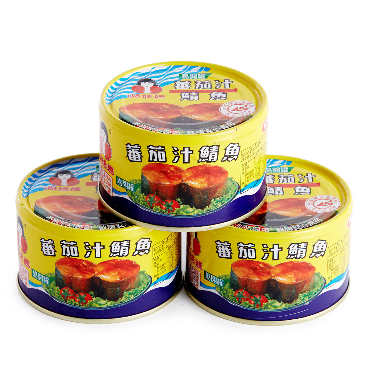 番茄汁鯖魚罐頭