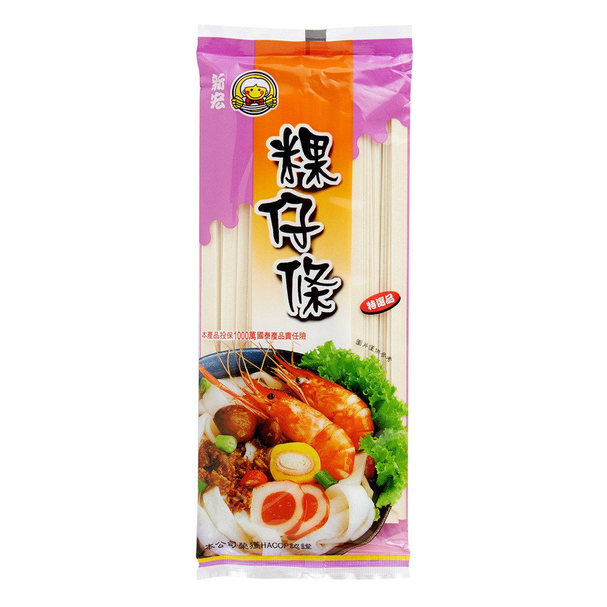 粿仔條 (賞味期限: 2016年11月18日)