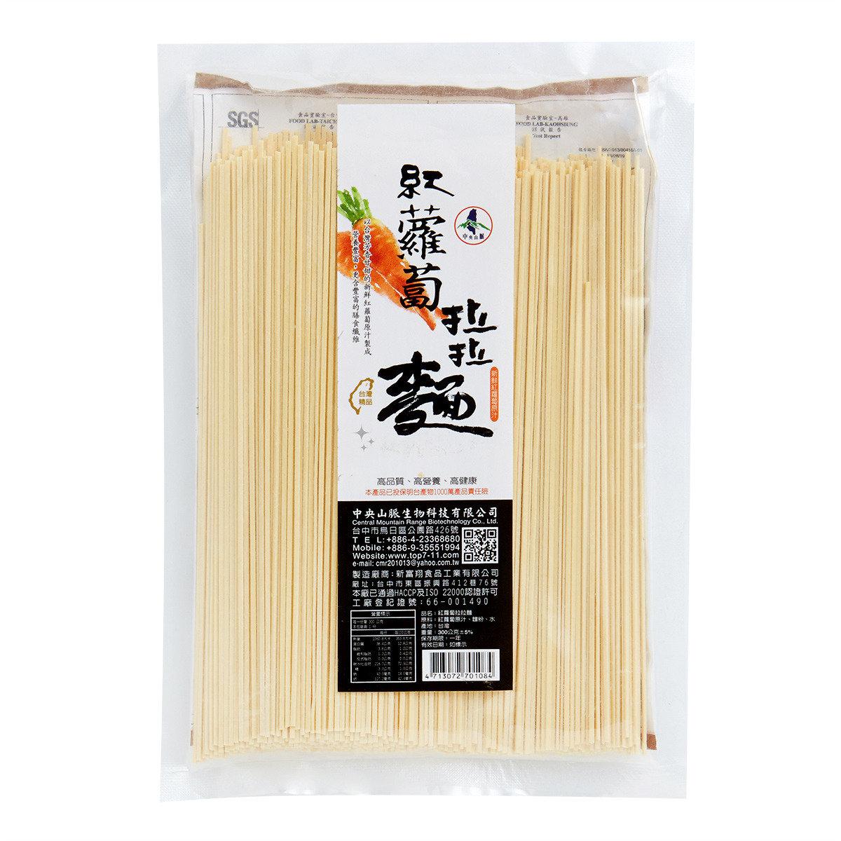 紅蘿蔔拉拉麵 (賞味期限: 2016年10月28日)