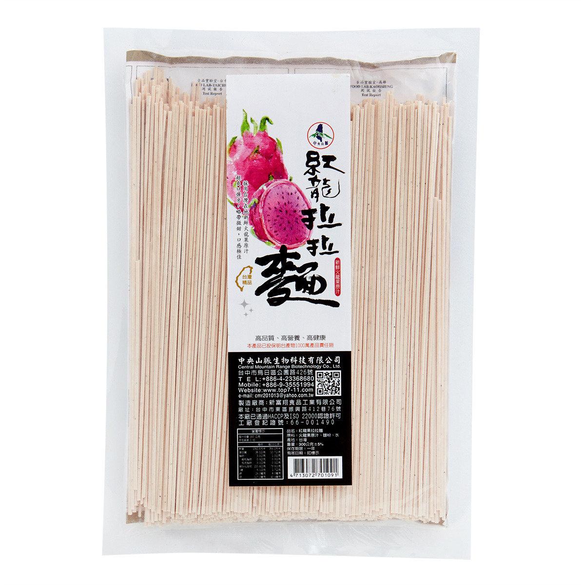 紅龍果拉拉麵 (賞味期限: 2016年10月28日)